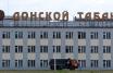 Рабочие места в Ростовской области сохраняют благодаря расширению перечня необходимых товаров