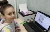 Юные жители города Зверево дистанционно участвуют в шахматных турнирах