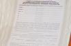 Молодая семья из Орловского района получила свидетельство на получение соцвыплаты для покупки жилья