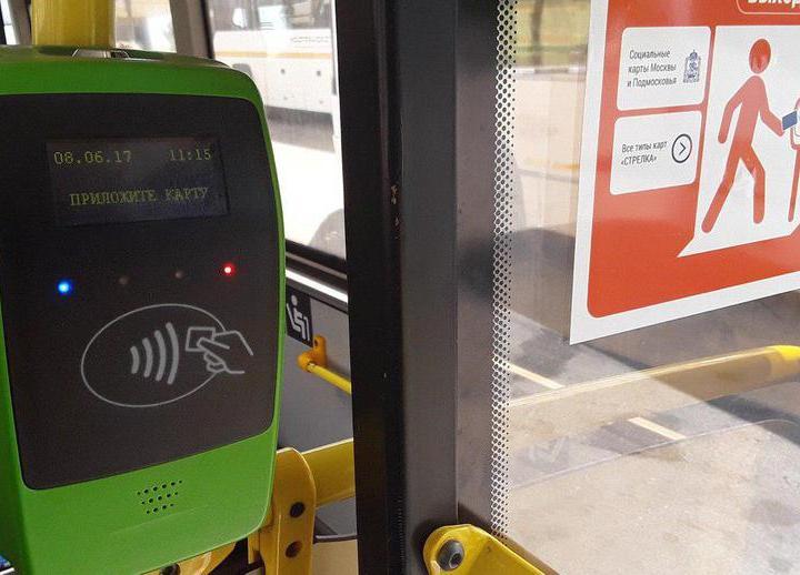 Не сдаются: ростовчанин просит власти города сделать бесплатной пересадку в транспорте