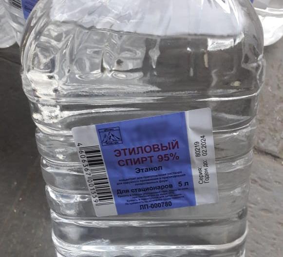 Ром домашнего разлива: в Ростове полиция ликвидировала цех по производству поддельного алкоголя