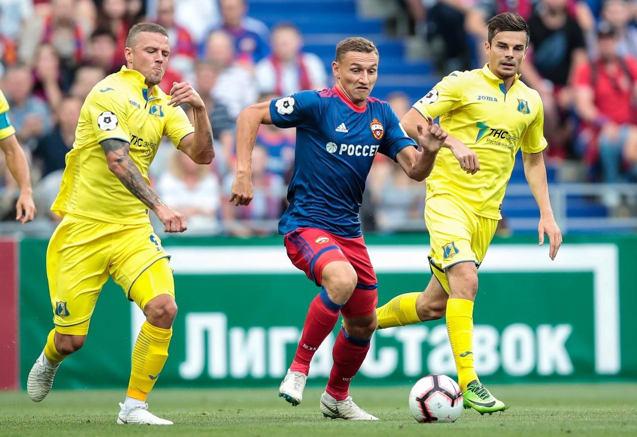 «Ростов» обыграл ЦСКА в столице России