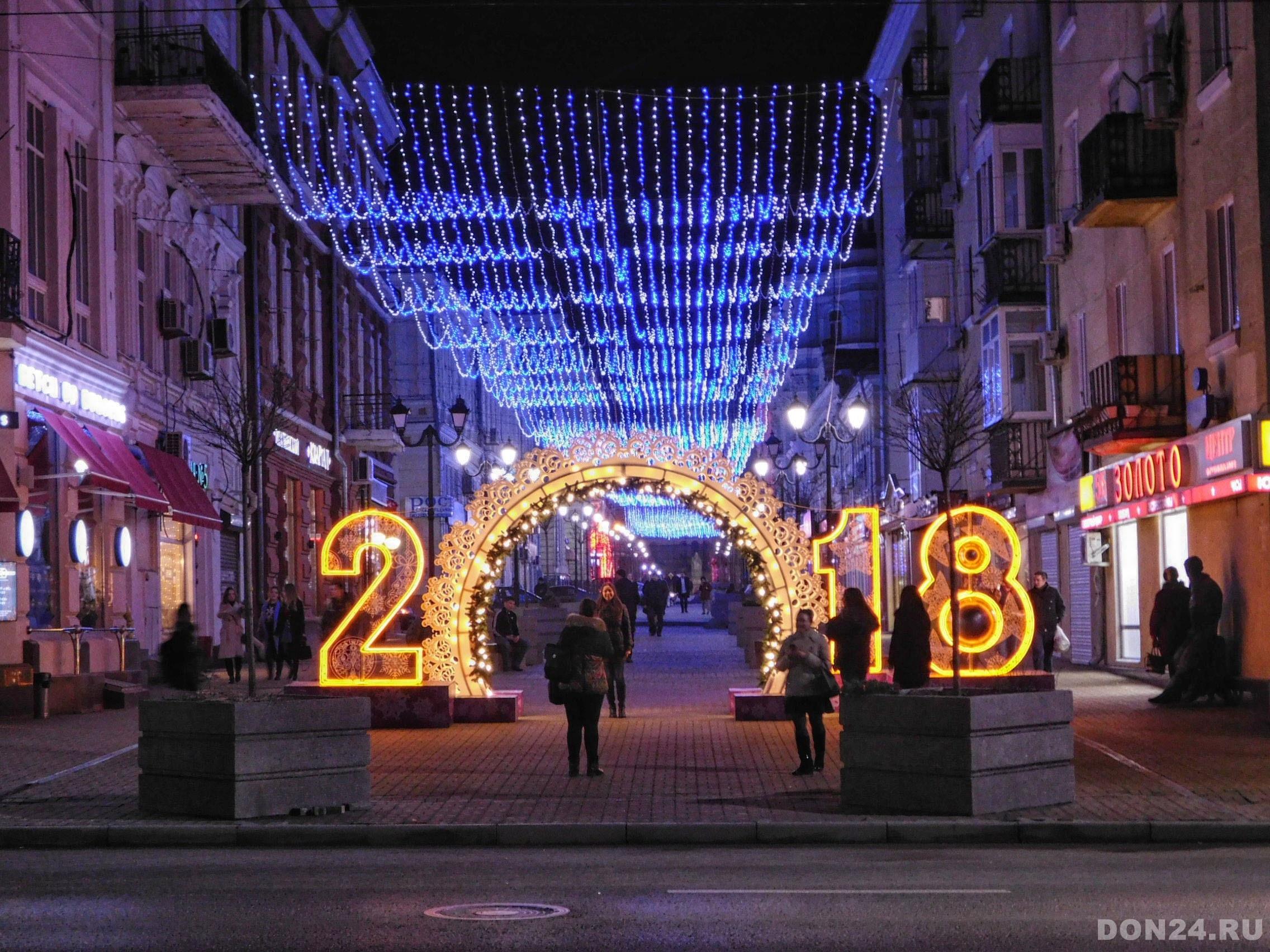 как украсят ростов в новый год фото ваше торжество планируется