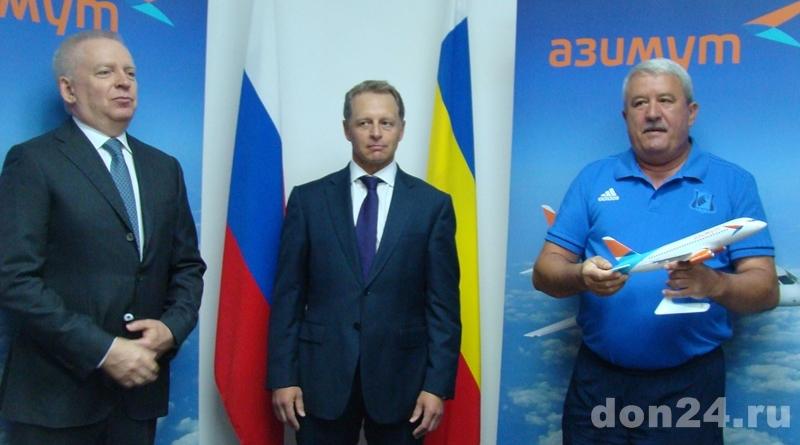 Новый русский лоукостер откроет новые маршруты
