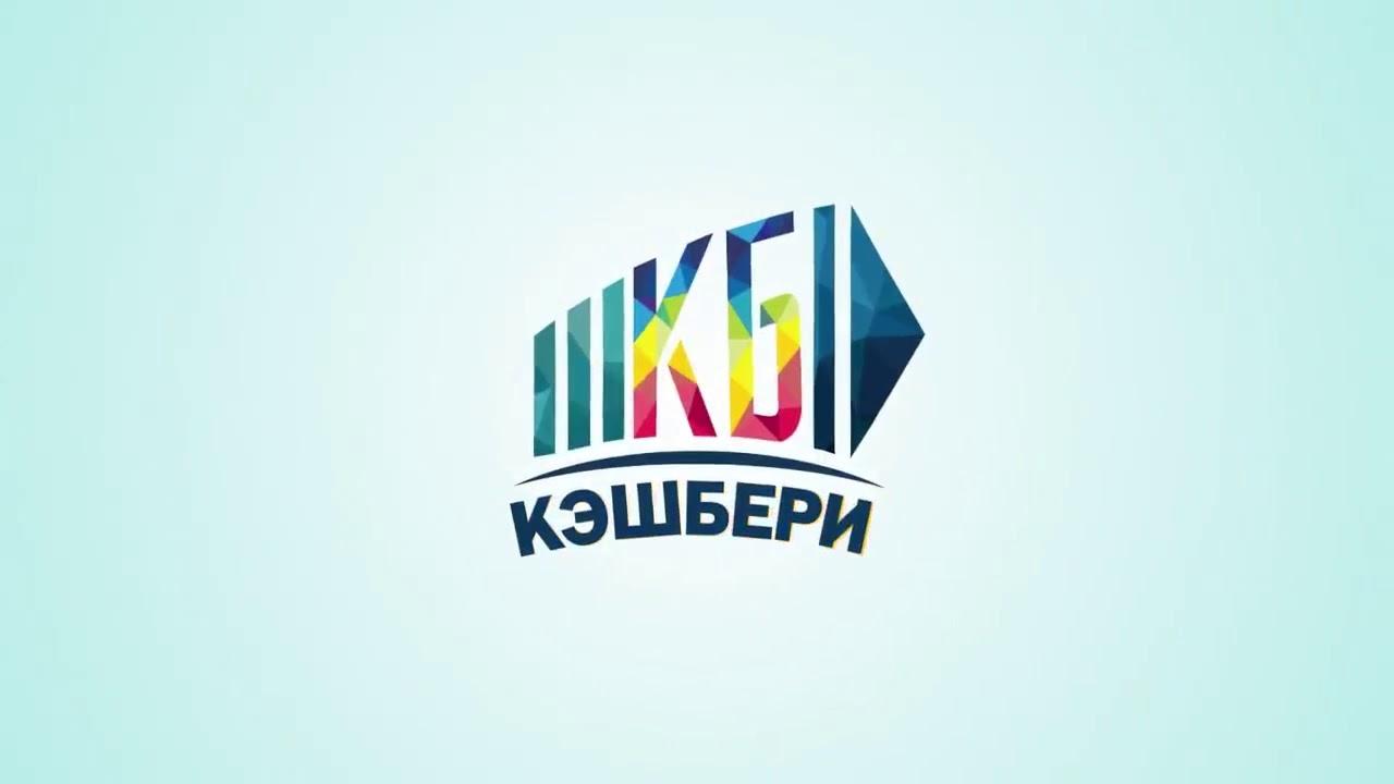 помощь получение кредита в ростовской области беспроцентный займ вексель