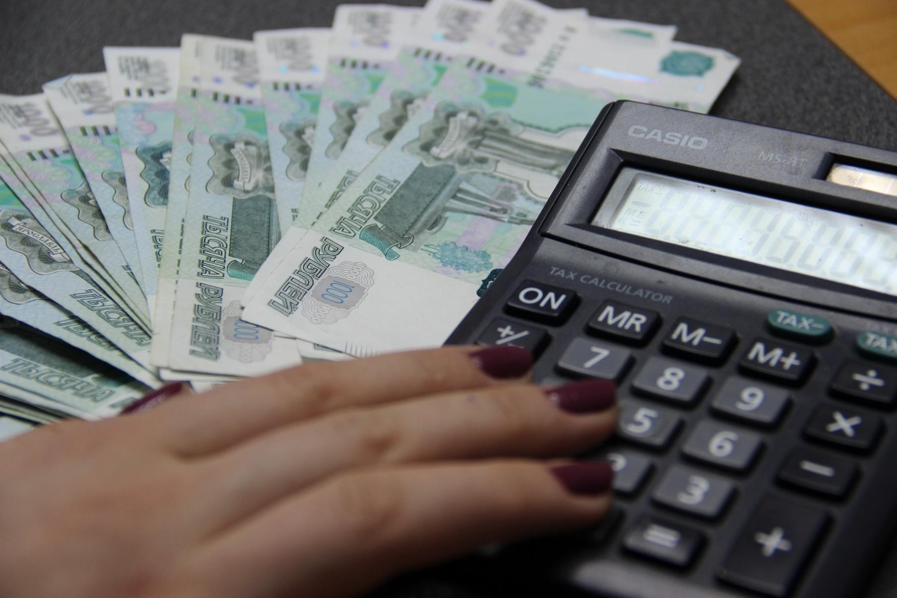Заключено Соглашение о минимальной заработной плате в Саратовской области