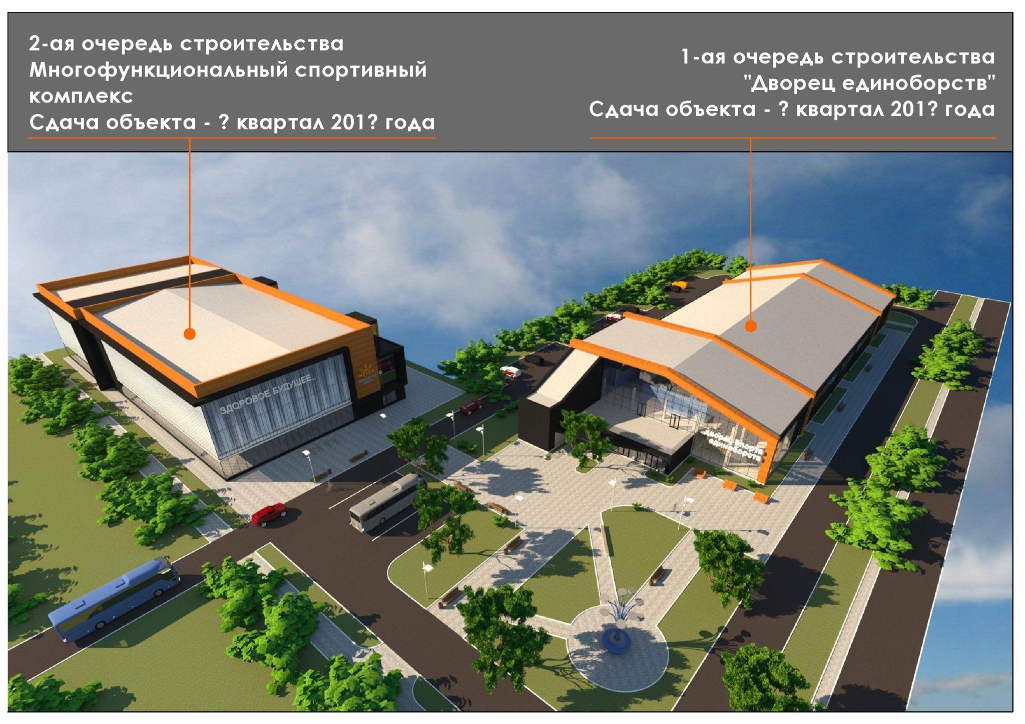 Спортивный комплекс планируют построить за250 млн руб. вТаганроге
