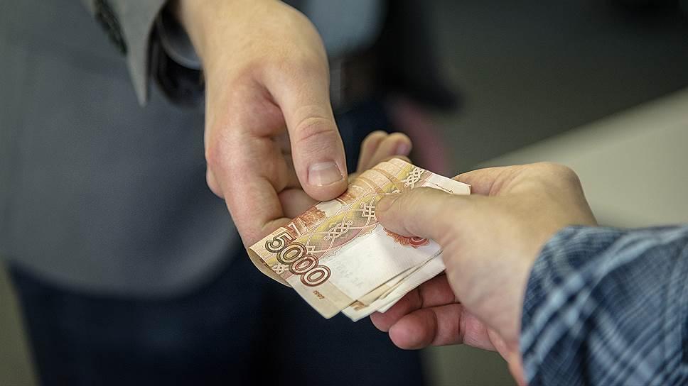 картинка взять деньги в долг отойдя