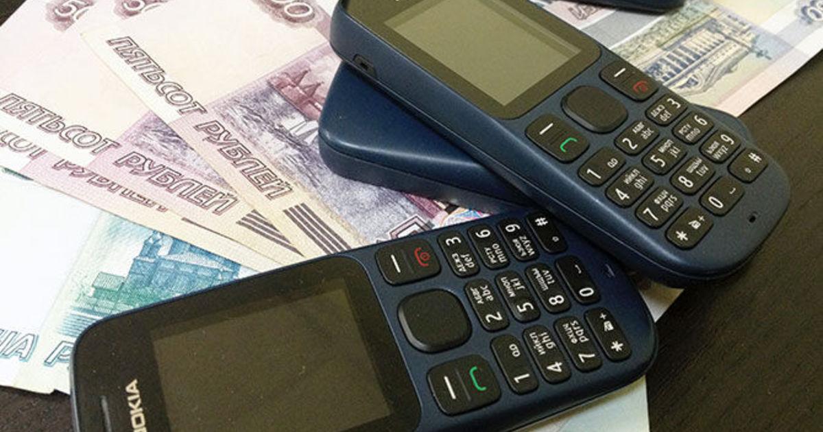 все деньги мира фильм скачать на телефон расчет процентов по 395 гк рф калькулятор консультант плюс