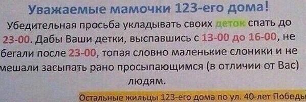 помощь кредит ростовская область место занимаемое героем в произведении ревизор осип