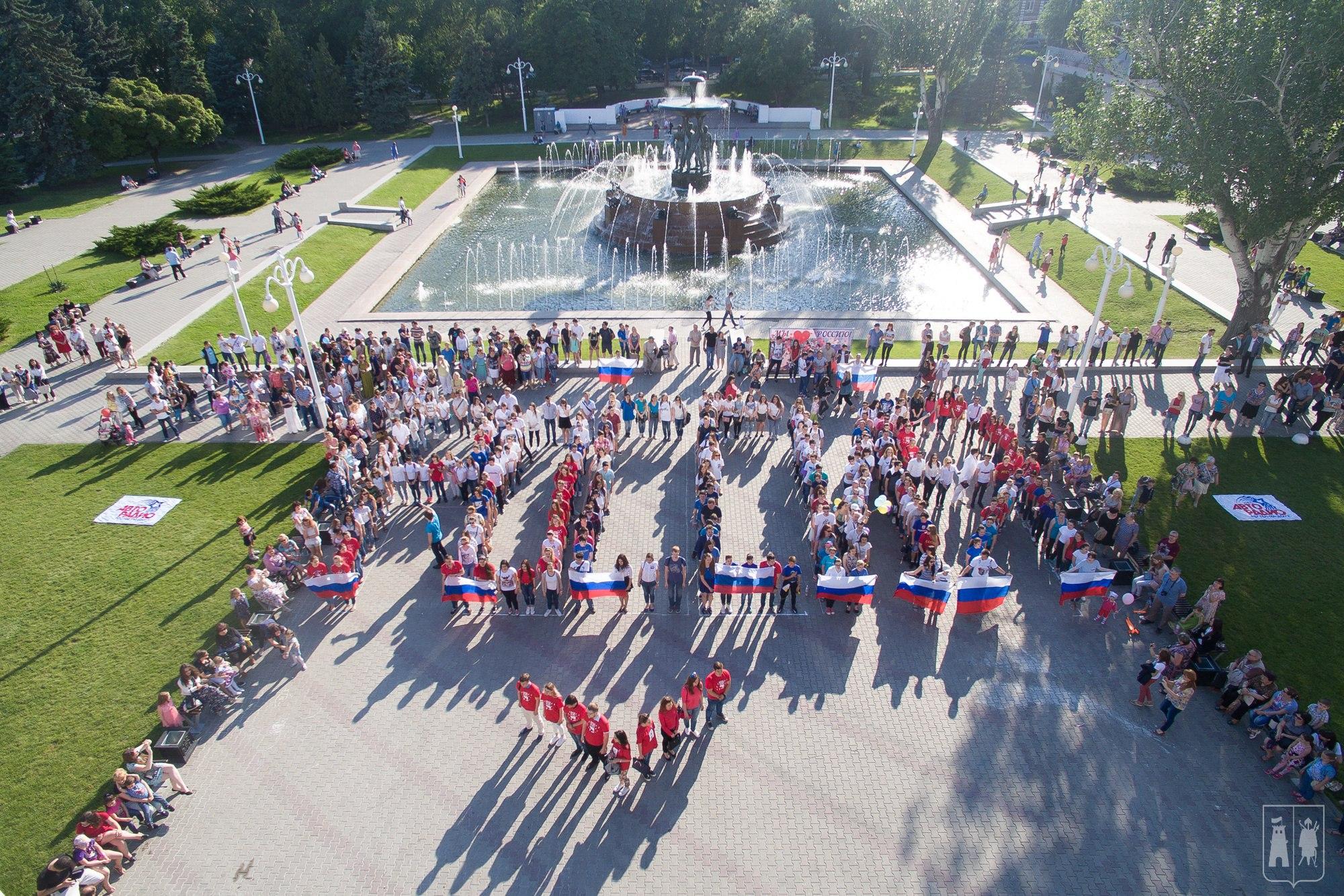 День россии в ростове на дону фотографии