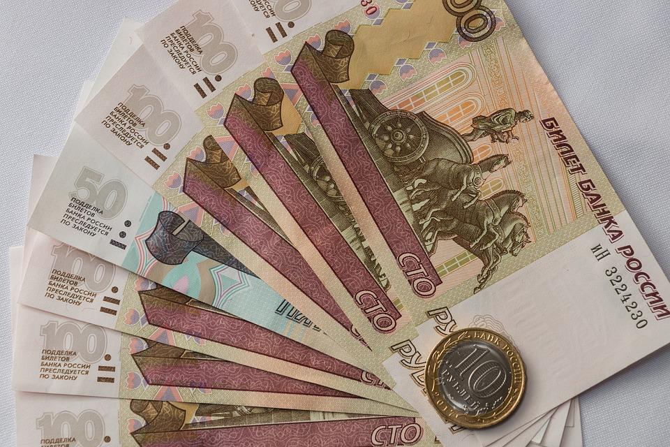 Микрокредиты в таганроге получить кредит без отказов