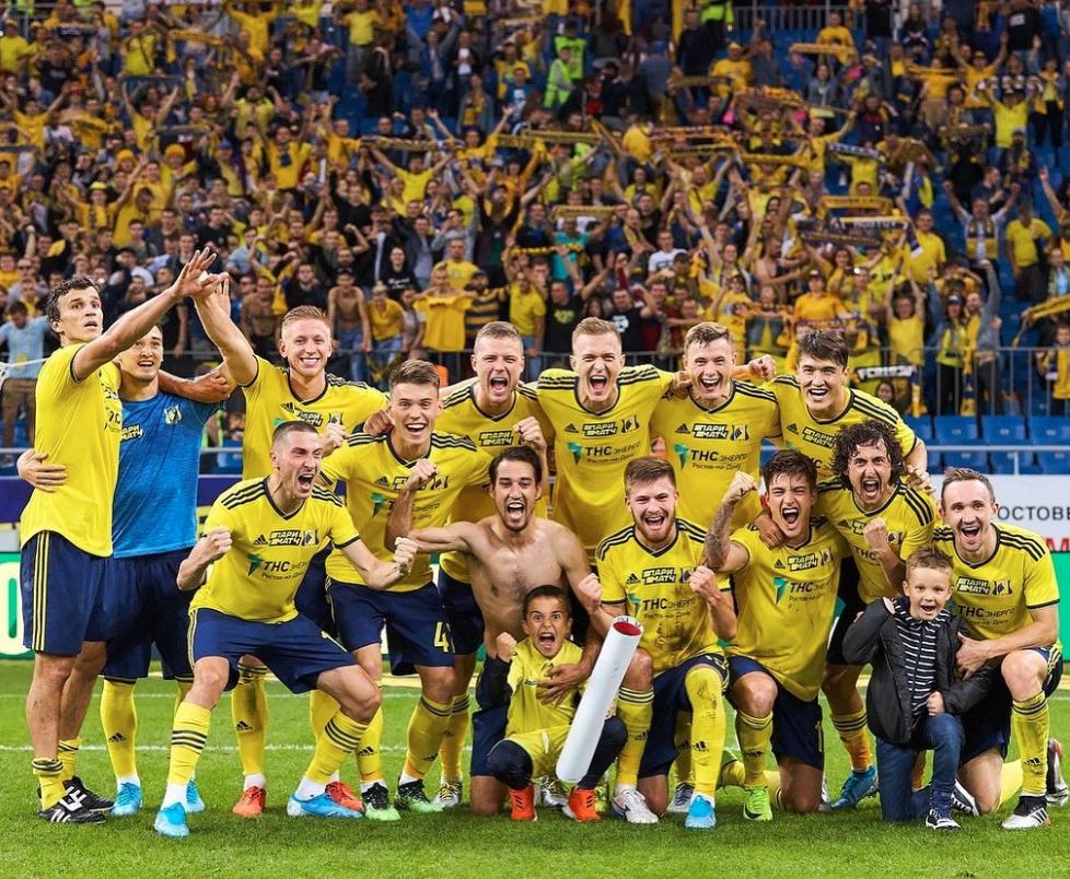 Ростов футбольный клуб картинки