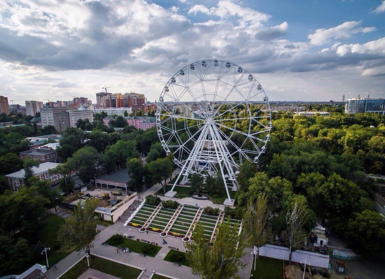 October Revolution Park