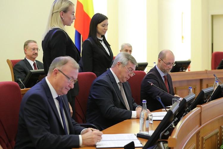 Минимальный размер оплаты труда в ростовской области