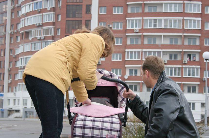 субсидии на расширение жилищных условий