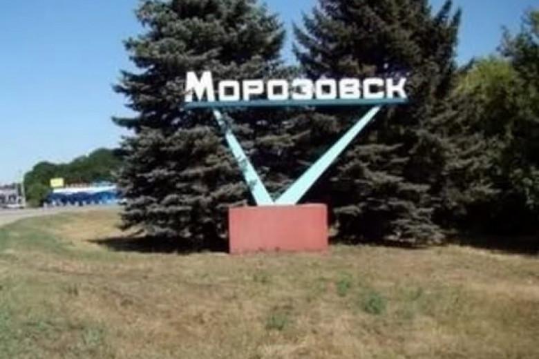 большой картинки город морозовск данные все отданы